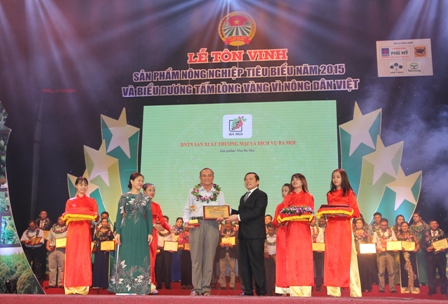 153 outstanding agricultural products honored in 2015.