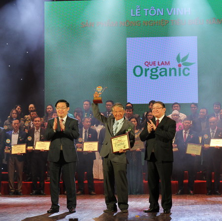 To honor 153 outstanding agricultural products in 2017