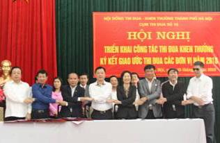 Tp. Hà Nội: Cụm thi đua số 10 tổ chức ký kết giao ước thi đua năm 2018